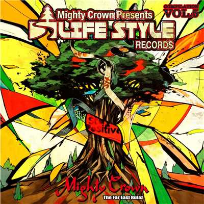 マタ逢ウ日マデ (featuring KIYOSAKU)/MIGHTY CROWN