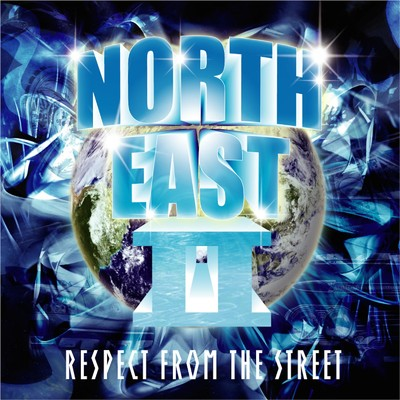 North East II Intro/DJ MARZ