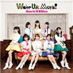 シングル/One In A Billion/Wake Up, May'n!