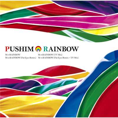 RAINBOW(Fat Eyes Remix)/PUSHIM