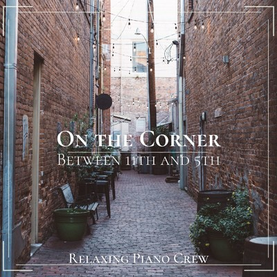 ハイレゾアルバム/On The Corner Between 11th and 5th/Relaxing Piano Crew