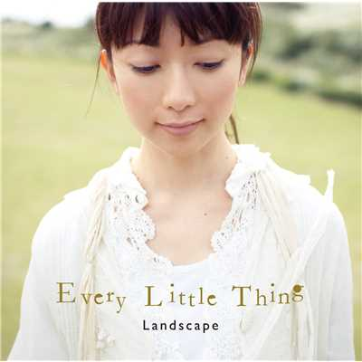 アルバム/Landscape/Every Little Thing