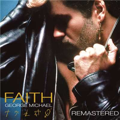 アルバム/Faith/George Michael