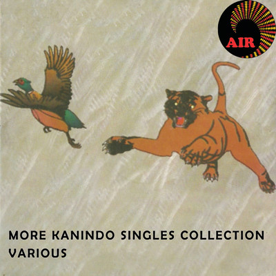 アルバム/More Kanindo Singles Collection/Various Artists