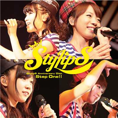 MIRACLE RUSH feat. 小倉 唯/StylipS