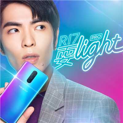 シングル/Seize the night (OPPO R17 Theme Song)/Jam Hsiao