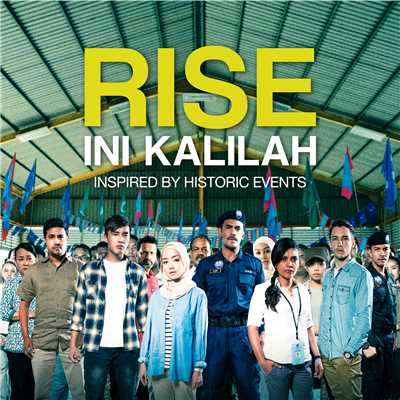 アルバム/RISE: Ini Kalilah/Various Artists