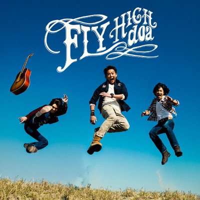 着うた®/FLY HIGH/doa