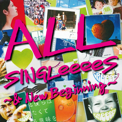 アルバム/ALL SINGLeeeeS ~& New Beginning~/GReeeeN