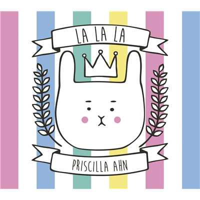 シングル/In My Bed/Priscilla Ahn