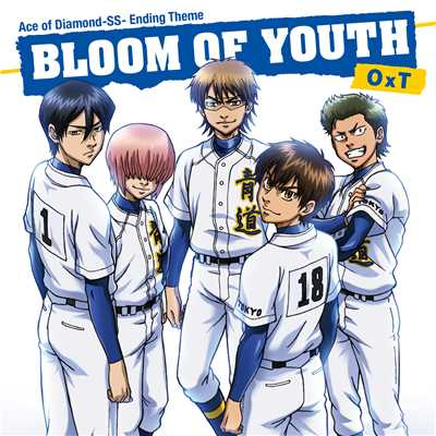 アルバム/BLOOM OF YOUTH/OxT