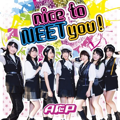 nice to NEET you!/A応P