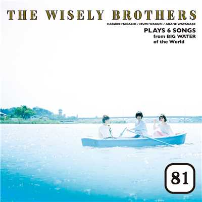 シングル/鉄道/The Wisely Brothers
