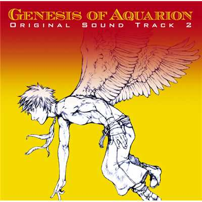 シングル/Genesis of Aquarion/AKINO