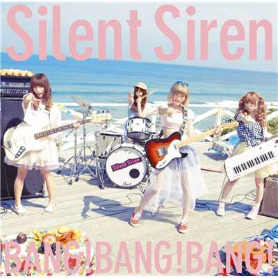 シングル/What Show is it ?/SILENT SIREN