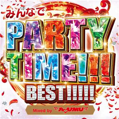 着うた®/This Is What You Came for (PARTY HITS EDIT)/PARTY HITS PROJECT