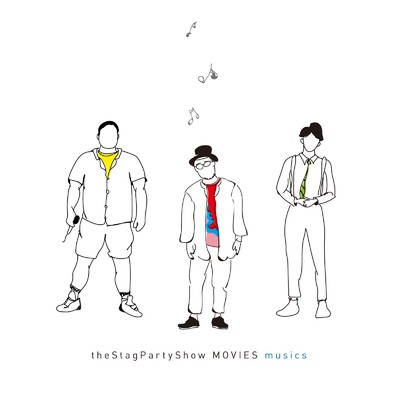 アルバム/TheStagPartyShowMovies musics/Various Artists