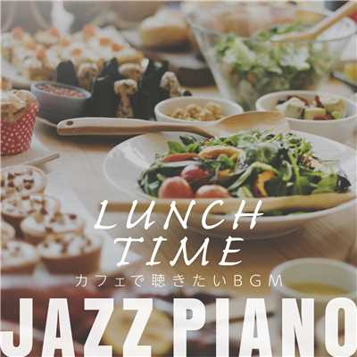 アルバム/Lunch Time Jazz Piano 〜 カフェで聴きたいBGM 〜/Relaxing Piano Crew