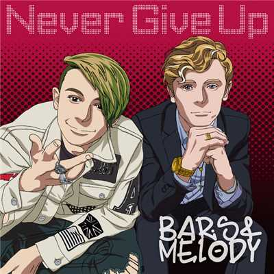 シングル/Hopeful (dance mix version)/Bars and Melody
