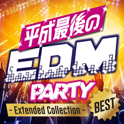 シングル/Dare You(Extended Mix)/Hardwell feat. Matthew Koma