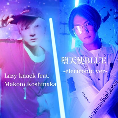 シングル/堕天使BLUE (blue flow Instrumental Ver.) [feat. Makoto Koshinaka]/Lazy knack