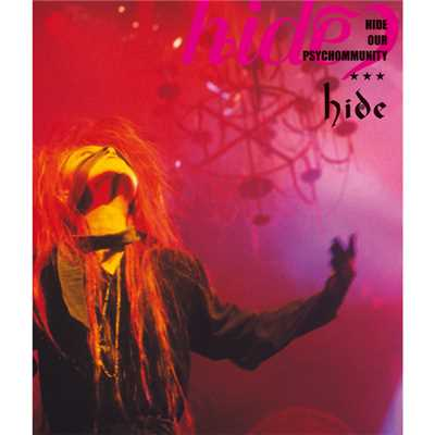 アルバム/HIDE OUR PSYCHOMMUNITY/hide
