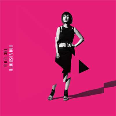 The Truth/Nao Yoshioka