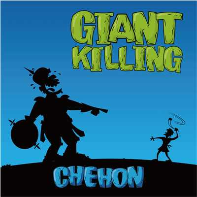 シングル/GIANT KILLING/CHEHON