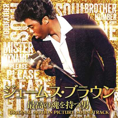 アルバム/Get On Up - The James Brown Story (Original Motion Picture Soundtrack)/James Brown