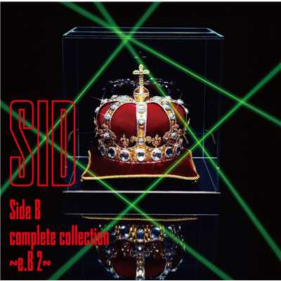 アルバム/Side B complete collection 〜e.B 2〜/シド
