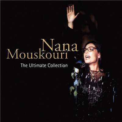Scarborough Fair Canticle/Nana Mouskouri
