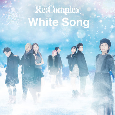 アルバム/White Song(Type-M)/Re:Complex