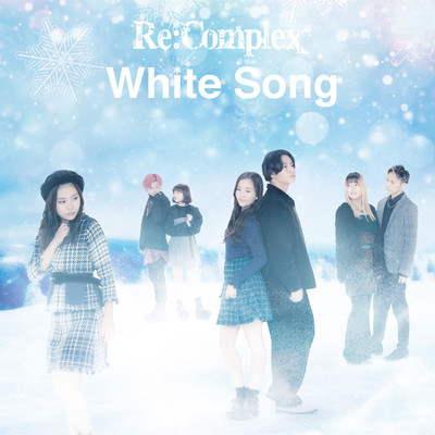 アルバム/White Song(Type-W)/Re:Complex