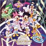 アルバム/Disney 声の王子様  Voice Stars Dream Selection/Various Artists