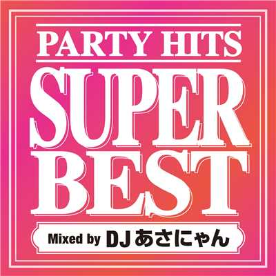 着うた®/Mi Mi Mi[PARTY HITS REMIX]/PARTY HITS PROJECT