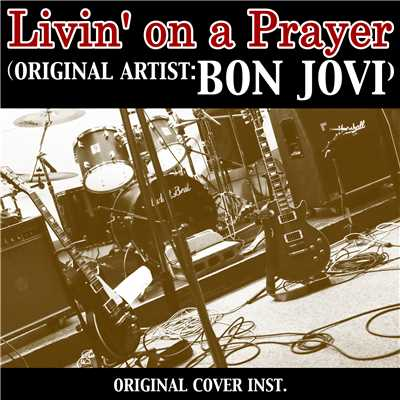 ハイレゾ/LIVIN' ON A PRAYER (Artist: BON JOVI) ORIGINAL COVER INST./NIYARI計画