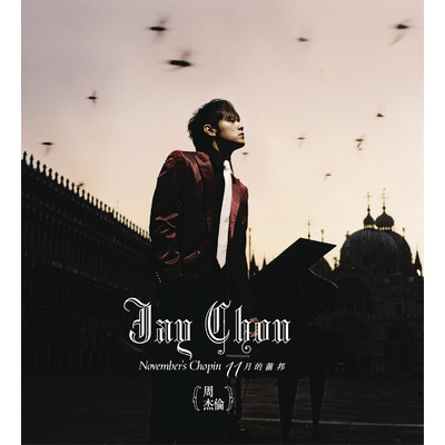 November's Chopin/Jay Chou