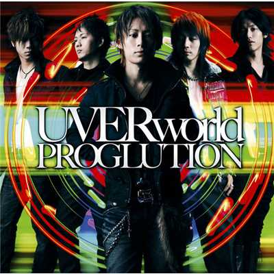 シングル/ENERGY (album ver.)/UVERworld