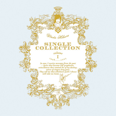アルバム/Utada Hikaru SINGLE COLLECTION VOL.1/宇多田ヒカル