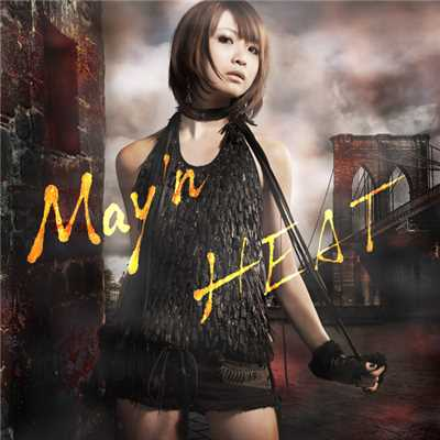 シングル/GET TOUGH/May'n