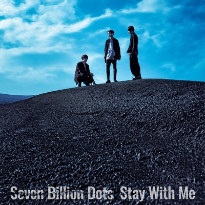 シングル/No looking back/Seven Billion Dots