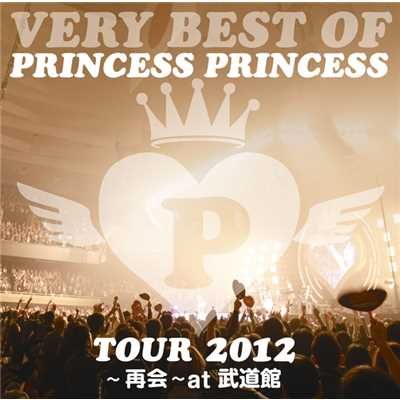 アルバム/VERY BEST OF PRINCESS PRINCESS TOUR 2012〜再会〜at 武道館/PRINCESS PRINCESS