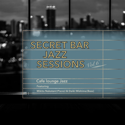 アルバム/Secret Bar Jazz Sessions 〜隠れ家バーのジャズBGM〜 Vol.6/Cafe lounge Jazz