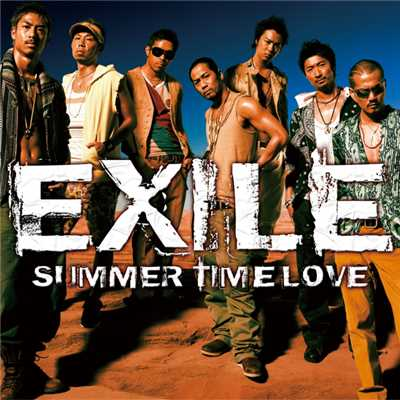 アルバム/SUMMER TIME LOVE/EXILE