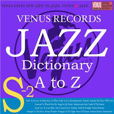 Jazz Dictionary S-2/Various Artists