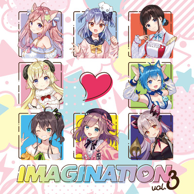 アルバム/IMAGINATION vol.3/Various Artists