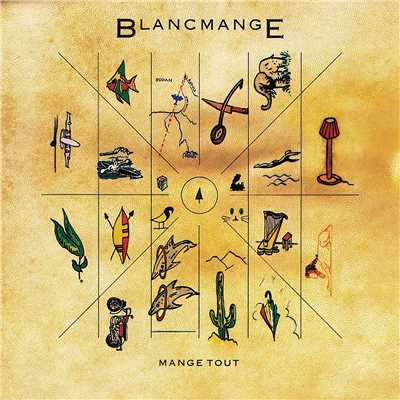 シングル/Don't Tell Me (Extended)/Blancmange