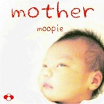 ハイレゾ/mother/moopie