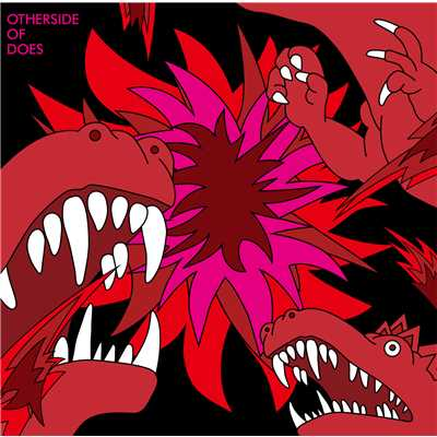 アルバム/OTHERSIDE OF DOES/DOES