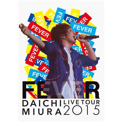 "music(from DAICHI MIURA LIVE TOUR 2015 ""FEVER"")/三浦大知"